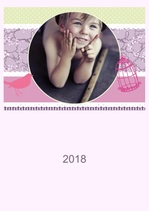 Fotokalender Elegant Lila 2